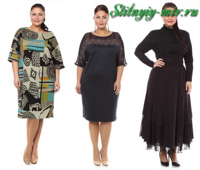 9e26748daace683 Мешковатое платье идеально подойдет для вашего повседневного наряда, а  V-образный вырез и длина в пол, будет хорошим решением для вечернего платья.