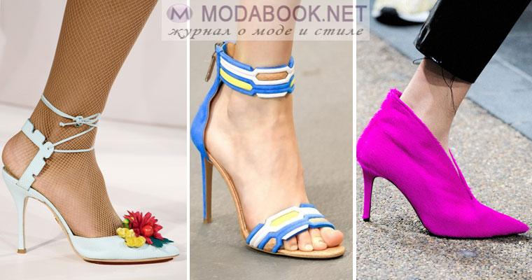 b2bc1e9ddc Tavaszi cipő - 2017 nyár: Eredeti formák