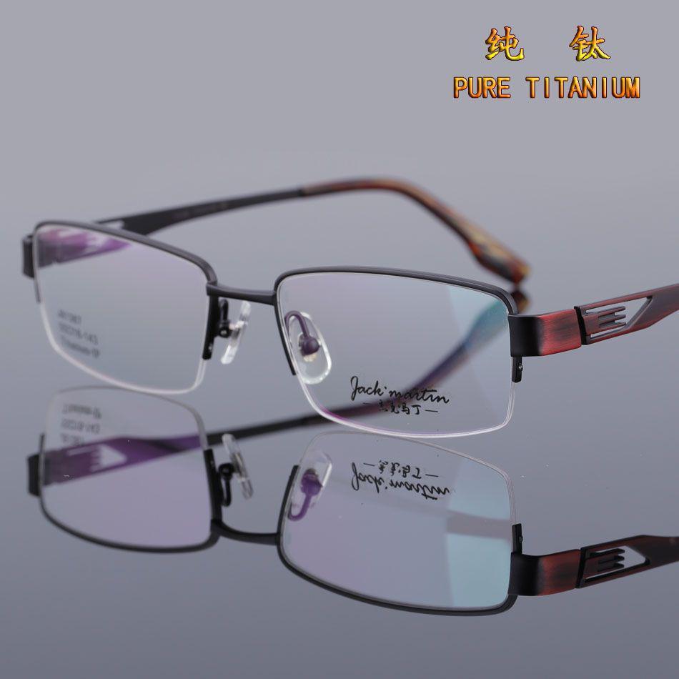 806294ca6 في معظم الأحيان يتم طلاء العدسات البولي ، لأنها قابلة بسهولة لهذا الإجراء.  يمكن توزيع لون العدسات للنظارات بالتساوي على السطح أو الانتقال ...