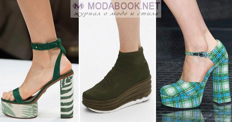 599d508cc Подобная модная обувь весна-лето 2017 куда удобнее, чем каблук. Платформа  позволяет выходить даже целый день без особого дискомфорта для ног.