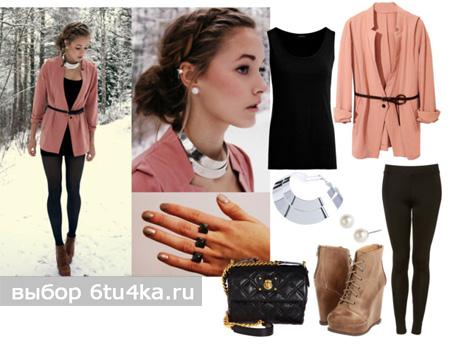 Что одевать в клуб девушке осенью