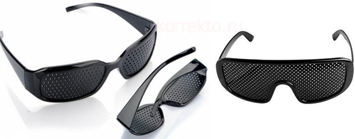 0d639c626e5c Ношение тренажеров расслабляет глаза и улучшает остроту зрения во время  использования – неоспоримые факты. О реальном лечебном эффекте спорят и  горячо.