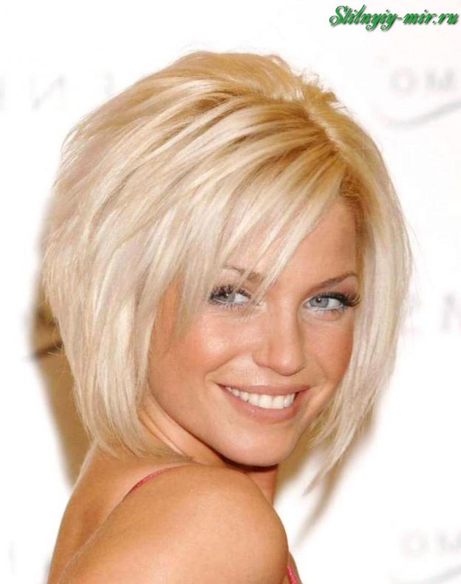Стрижки для полных блондинок