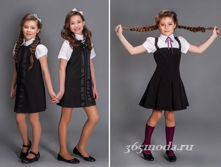 c6498616b3 Iskolai ruhák lányoknak az online áruházban