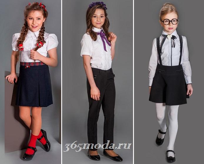 138ecbaec0b Школьная одежда для девочек в интернет-магазине «Все дети.
